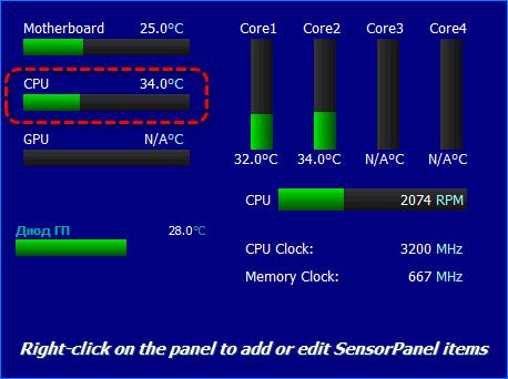 Сенсорная панель на рабочем столе AIDA64